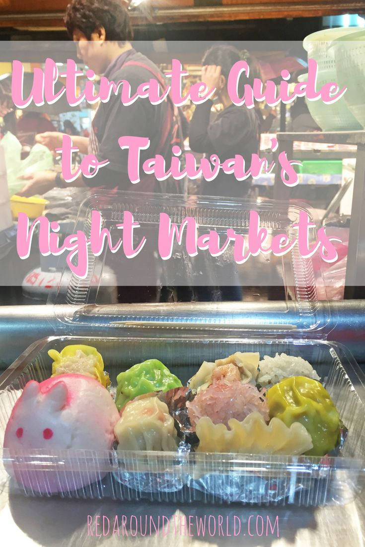 Ultimate Guide to Taiwan's Night Markets