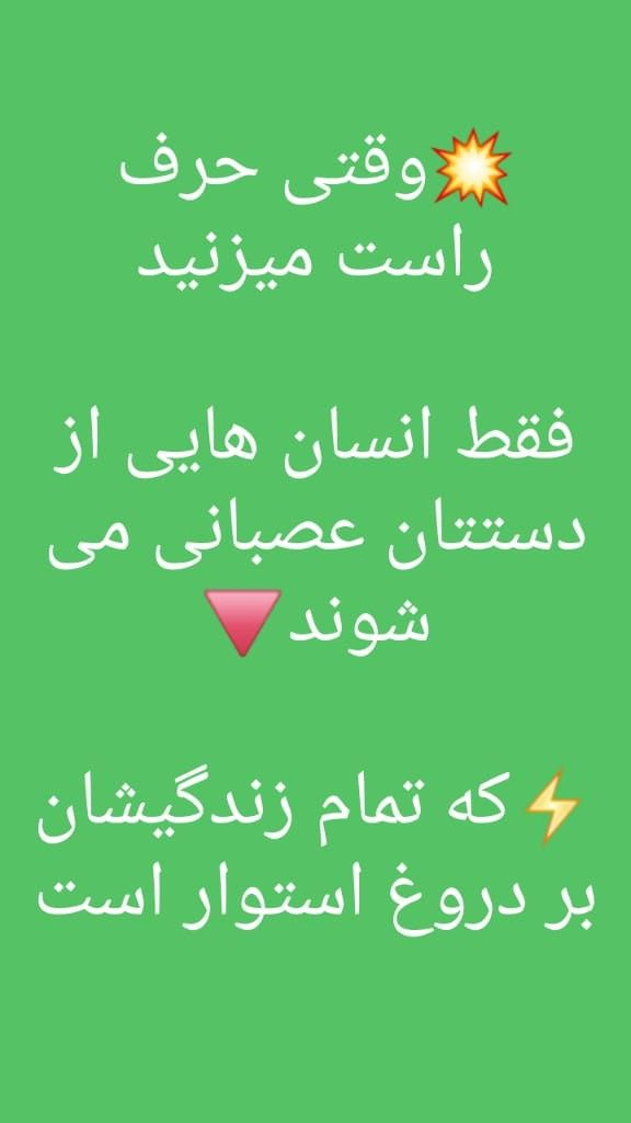 Pin By 𝕳𝖚𝖘𝖘𝖆𝖎𝖓 On متن های خاص Persian Quotes Farsi Poem Poems