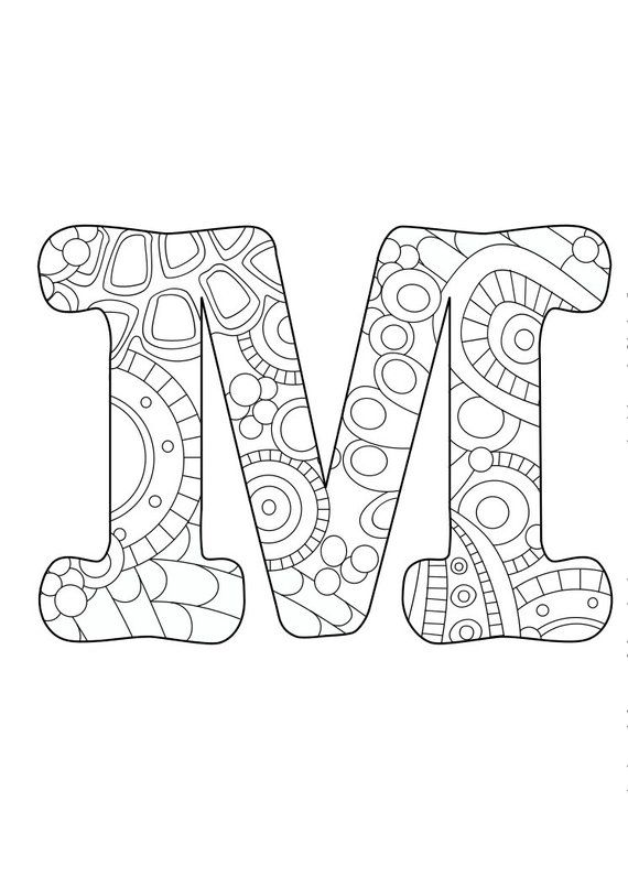 letter m coloring page # 33