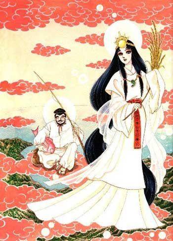 Suzue Miuchi