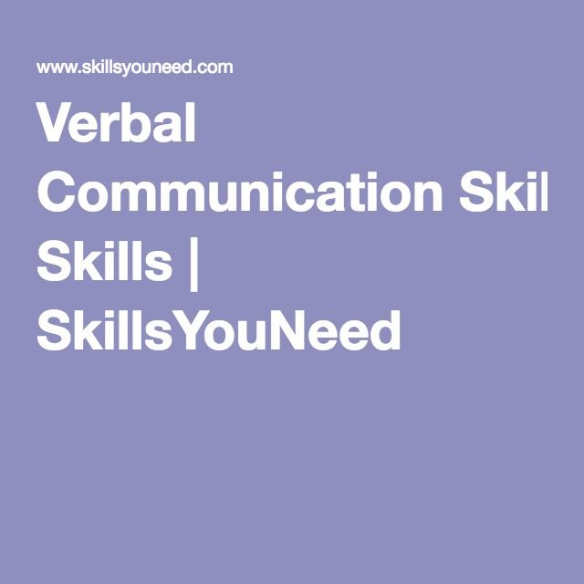 how to develop verbal communication skills