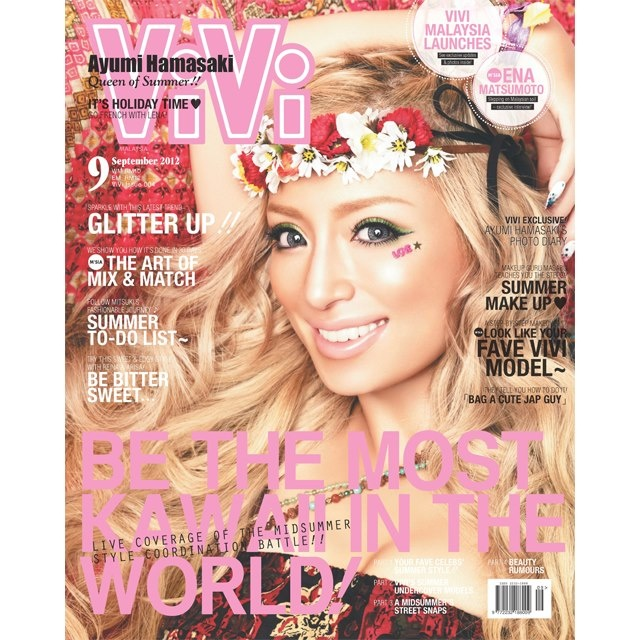 1000+ images about Gyaru magazine: ViVi on Pinterest ...
