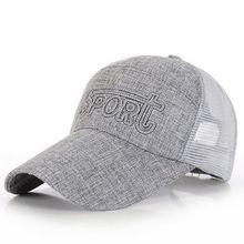 2017new zomer baseball cap vrouwen snapback caps meisje netto cap sport borduurwerk brief cap bone hoeden mannen vrouwen apparel(China (Mainland))