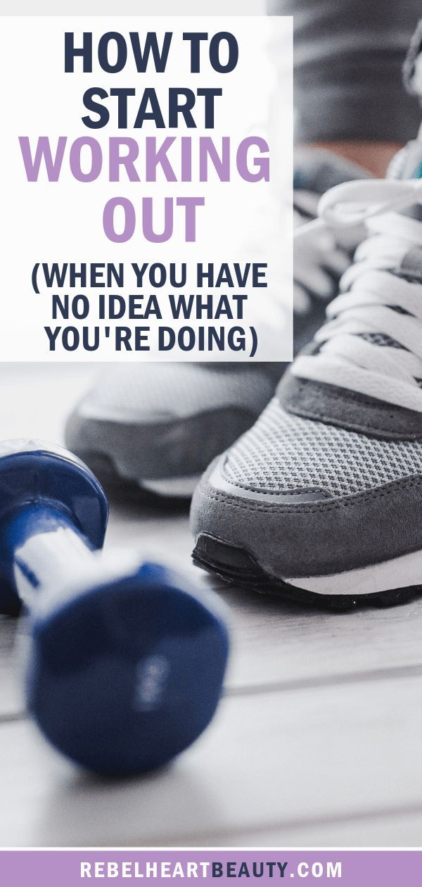 How to Start Working Out: A Beginner's Guide for Women