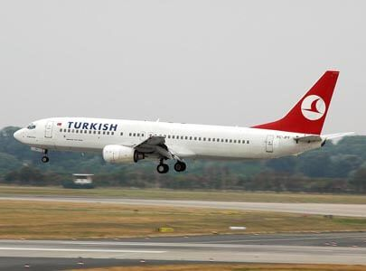 Turkish airlines flights to Ercan Northern Cyprus. flights are via Turkey #flights #northcyprus #ercan #ercanflights #northcyprusflights #turkishairlines