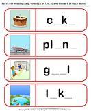 Circle the Long Vowel