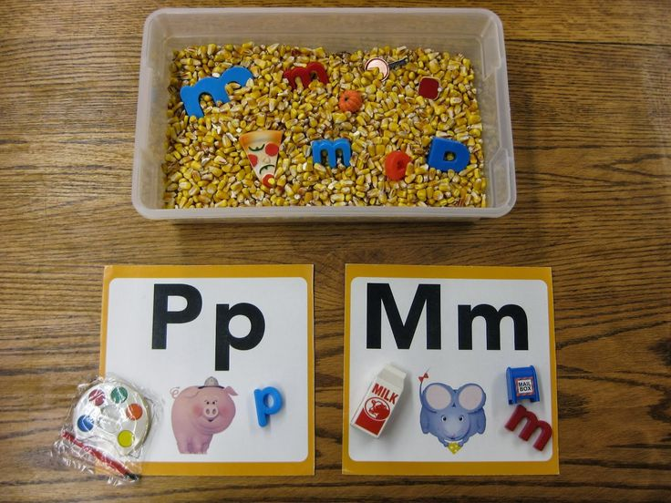 Harvest Sensory Learning ~ Add a simple corn bin to your early literacy lessons!