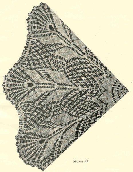 Скатерть 7 . Э.Критеску 'Художественное вязание спицами'