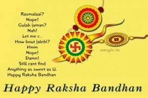 Happy Rakhi Timeline Covers with best Raksha Bandhan quotes and Wallpapers ,Cute Rakkhi Photos and Rakhi designs for your brothers