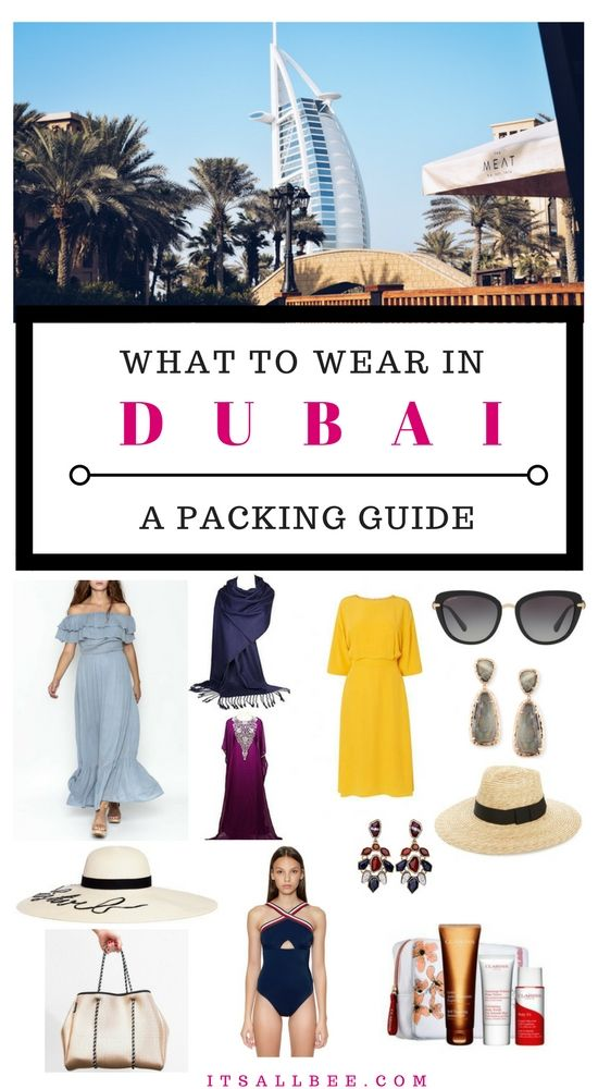 Travelling to Dubai and puzzled about what to wear in Dubai? This post is for you. After several trips to Dubai, I thought a post on what to pack for Dubai whether your trip is in the summer or winter. Also included is what not to wear in Dubai. Dubai's dress code for a woman is not as crazy as people think. My tips...