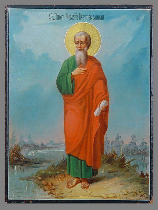 Антиквариат. антикварная Икона «Святой Андрей Первозванный» Афон