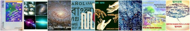 Photo collage ---International Mother Language Day আন্তর্জাতিক মাতৃভাষা দিবস 21 st Feb   https://play.google.com/store/apps/details?id=com.roidapp.photogrid  iPhone  https://itunes.apple.com/us/app/photo-grid-collage-maker/id543577420?mt=8