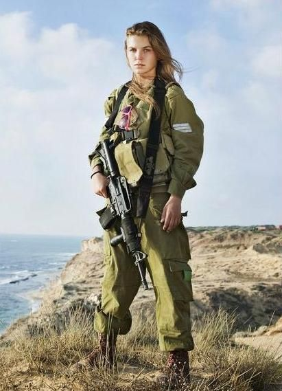 66 best images about Israeli Army Girls on Pinterest ...