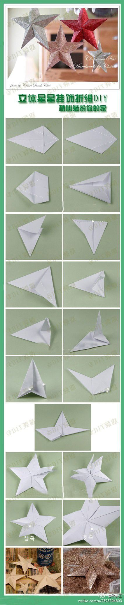 And here's some easy-folding stars to make with the moon hanger.
