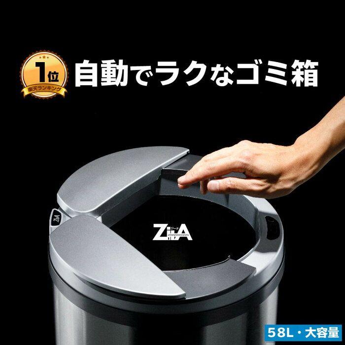 楽天市場 ひらけ ゴミ箱 ジータ ゴミ箱 ダストボックス おしゃれ