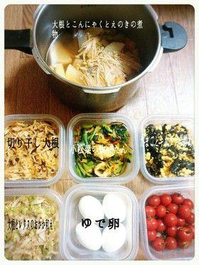 作り置き常備菜で副菜おかず3~5日分 by ツムツムママ [クックパッド ...