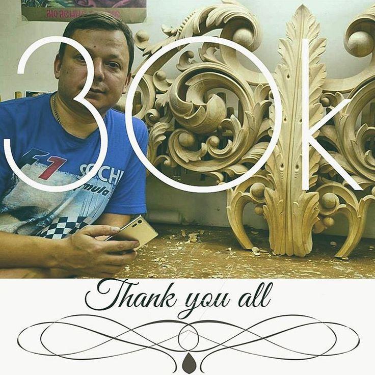 Спасибо большое, друзья, за ваш интерес к моей страничке!!! Вы даёте стимул творчески расти . Вы все очень талантливы! Вдохновения вам и терпения! Продолжаю творить . #woodcarving#woodcrafting#ornaments#pattern#ornament#patterns#carving#wood#frame#handmade#art#workplace#masterpiece#мебель#furniture #handwork#woodworking#baroque#woodart#узор #рама#резьбаподереву#искусство#резьба#ручнаяработа#xperiaxz#орнамент#мастерство#handcarved#scroll