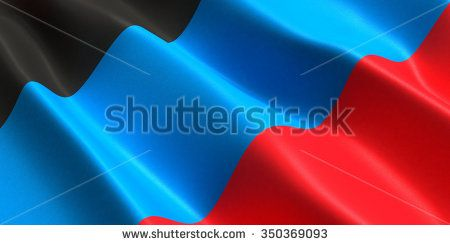 the flag of the Donetsk People's Republic flutters in the wind