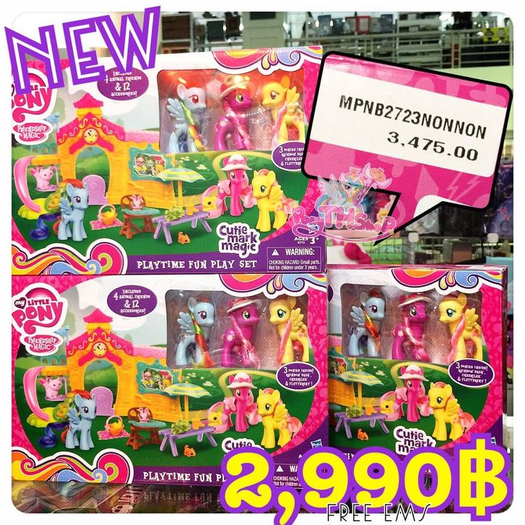 My Little Pony Playtime Fun Play Set | My Little Pony Merch (MLP ...