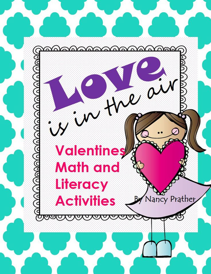 valentine poems for 5th grade