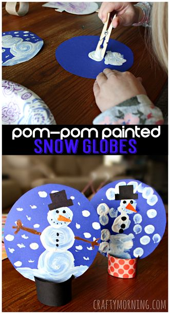 Pom-Pom Painted Cardboard Tube Snow Globe Craft for Kids! #Winter art project | CraftyMorning.com