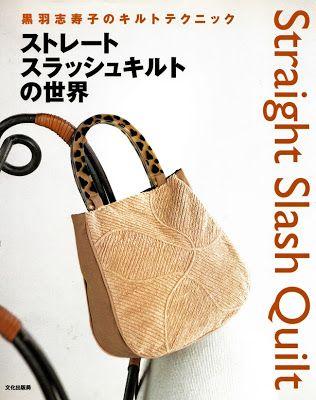 Saco acolchoado e chenille padrão: de Ulla Quilt Mundial