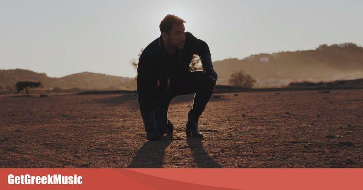 Σώπα κι άκου | Το νέο βίντεο κλιπ του Γιώργου Μαζωνάκη είναι γεγονός