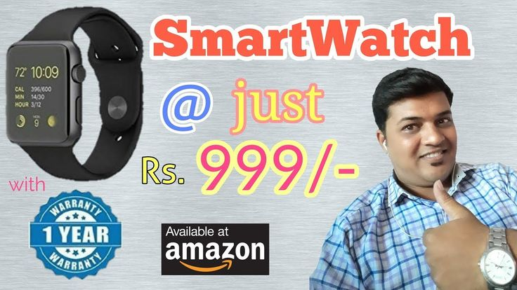 Smart Watch Best smartwatch in budget unboxing in india