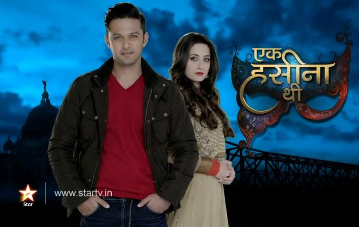 Ek Hasina Thi is a story, set in the eastern megapolis of Kolkata. It is not a revenge story but a story of the female protagonist, Durga, seeking justice for a crime committed in the past.Ek hasina Thi watch online www.dailyserial.tv