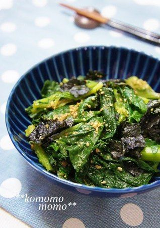 Spinach (or Komatsuna) and Toasted Nori Seaweed with Sesame Paste