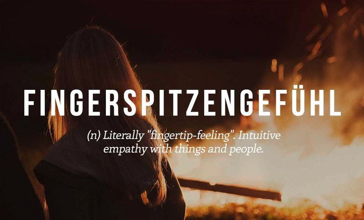 Because everything sounds better in German.