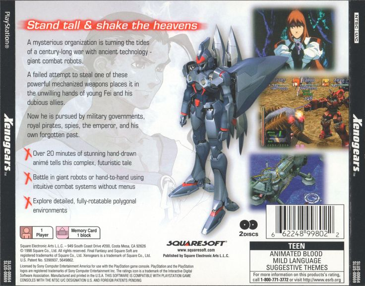 Xenogears PSX cover