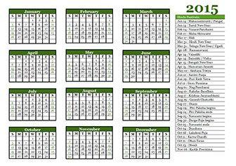 christian calendar template