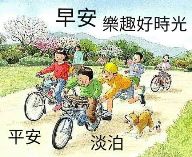 Pin Von Li Lixin Auf Guten Morgen Guten Morgen
