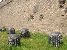 Marco Polo Bridge Incident - Wikipedia, the free encyclopedia