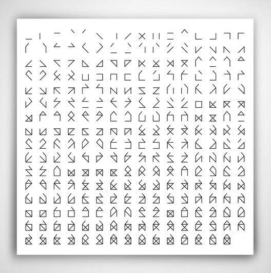Exploding the Cube: Yannick Martin's Studies of a Six-Sided Shape,© Yannick Martin