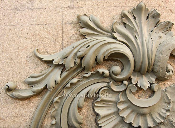 Декоративные изделия из дерева, элементы для мебели. Мебель с резьбой, орнаментом - Ставрос