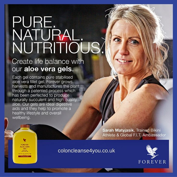 Forever's Aloe Vera Gel - the healthy basis of Aloe Vera Diet. www.aloe-vera-diet.co.uk #aloeveragel #aloeveradiet #clean9diet
