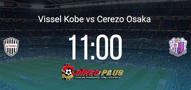 http://ift.tt/2zf0Ez7 - www.banh88.info - BANH 88 - Tip Kèo - Soi kèo Cúp Nhật: Cerezo Osaka vs Vissel Kobe 11h ngày 23/12/2017 Xem thêm : Đăng Ký Tài Khoản W88 thông qua Đại lý cấp 1 chính thức Banh88.info để nhận được đầy đủ Khuyến Mãi & Hậu Mãi VIP từ W88  (SoikeoPlus.com - Soi keo nha cai tip free phan tich keo du doan & nhan dinh keo bong da)  ==>> CƯỢC THẢ PHANH - RÚT VÀ GỬI TIỀN KHÔNG MẤT PHÍ TẠI W88  Soi kèo Cúp Nhật: Cerezo Osaka vs Vissel Kobe 11h ngày 23/12/2017  Soi kèo Cerezo…