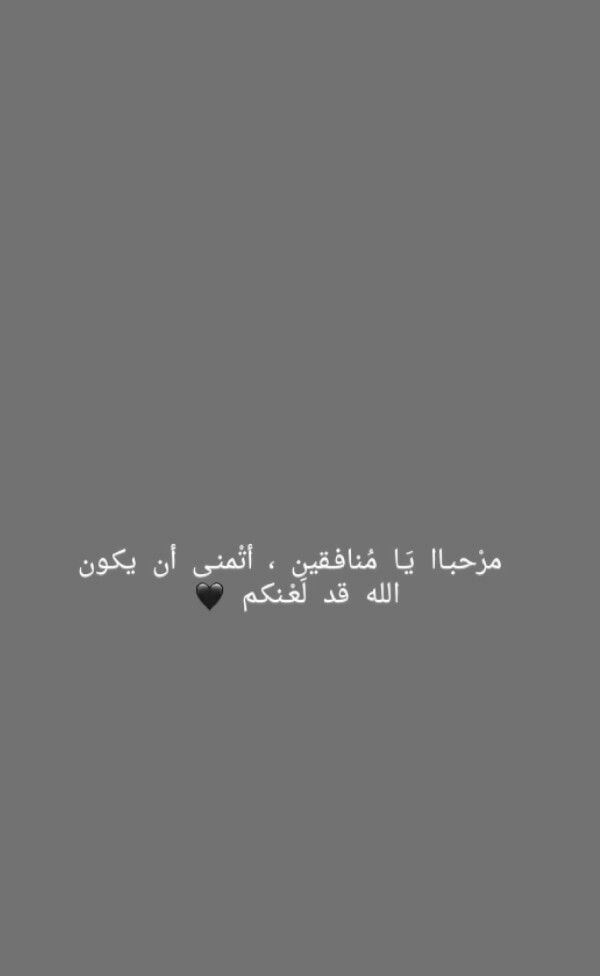 Pin By Sadam Altaii On Arabic Literature الأدب العربي Writing Words Arabic English Quotes Elegant Words