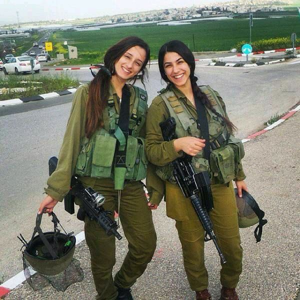 IDF ladies .. so cute n loved