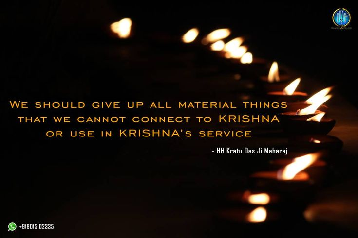 We should give up all material things  For full quote go to: http://quotes.iskcondesiretree.com/we-should-give-up-all-material-things/  Subscribe to Hare Krishna Quotes: http://harekrishnaquotes.com/subscribe/