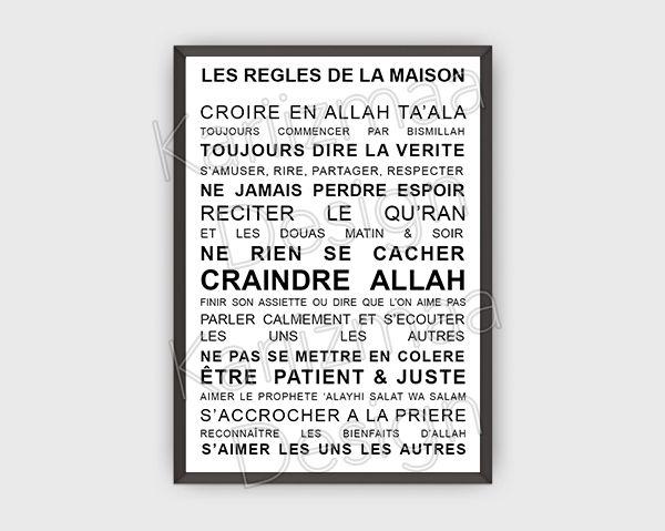 """Les règles de la maison """"islamique"""" - Achetez-le sur le site Kariizmaa Design"""