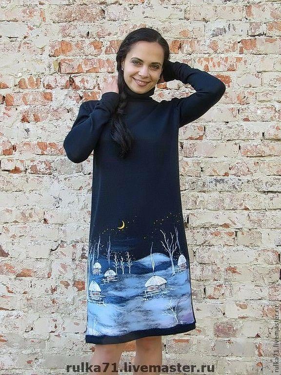 """Купить """"Темна украинская ночь..."""" - авторское платье, авторский трикотаж, зима, ночь, хуторок"""