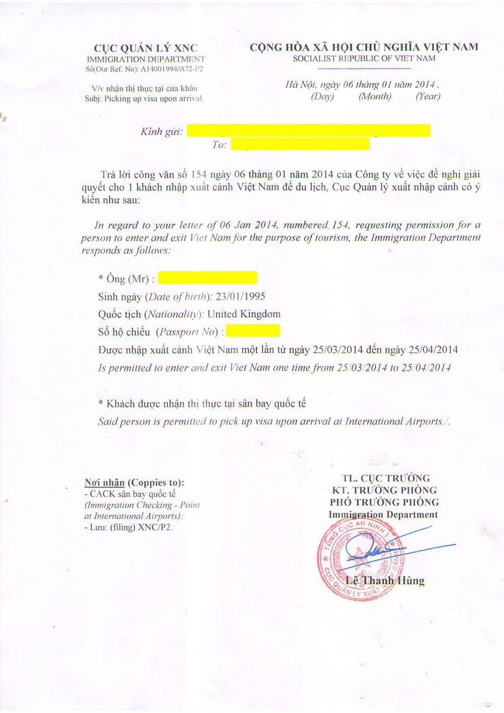 Vietnam business visa for Lithuanian citizens who are permitted to - exit letter
