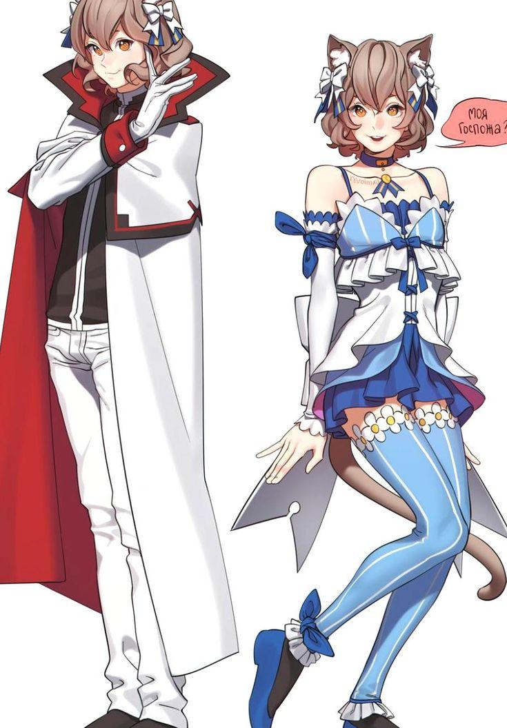 Revolmxd Abby Kai Fine Art in 2020 Anime traps, Felix