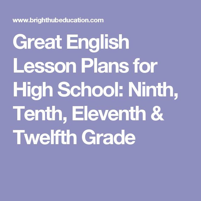 Great English Lesson Plans for High School: Ninth, Tenth, Eleventh & Twelfth Grade
