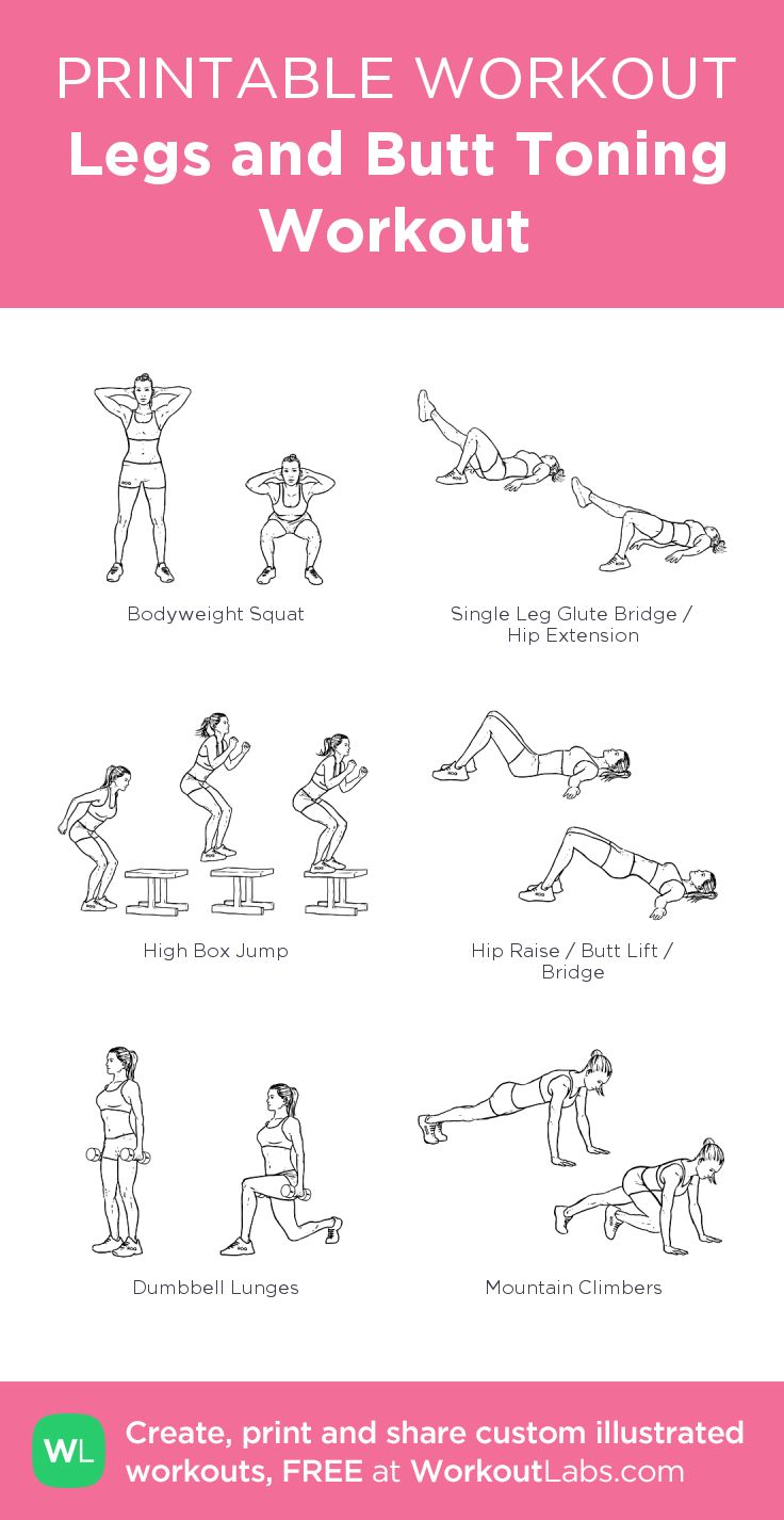 Legs And Butt Toning Workout My Custom Printable Workout -7320
