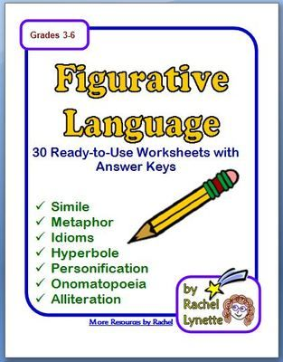 Figurative Language: 30 Printable Pages plus Answer Keys ...