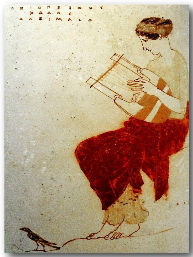 Detail - Ancient Greek pottery decoration. Hans Ollermann